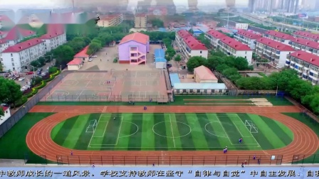 """""""教师第一""""第二届教师学术节----渤海石油第二中学"""