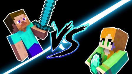 我的世界动画-爱丽克丝 vs 史蒂夫-基地-BanuycHD