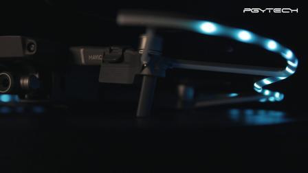 Mavic2 LED护桨
