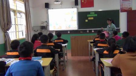 小学三年级英语教学实录.