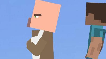 我的世界动画-2D我的世界-Denaldi