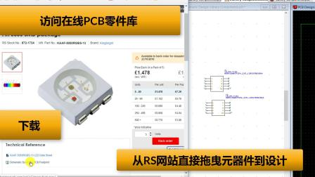DSPCB V8.1 功能一览(简体中文版)