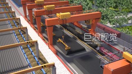 轨道施工生产流程工艺动画-巨浪视觉-上海工业三维动画