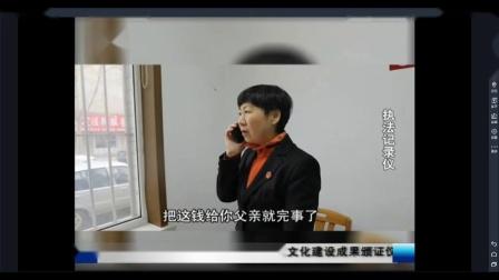辽宁卫视正在行动:耄耋老爹起诉花甲儿