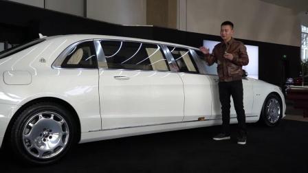 """【《静态体验2019款""""梅赛德斯奔驰-迈巴赫S650加长版(普尔曼)""""》】"""