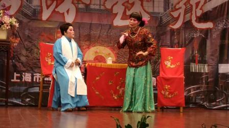 VID_20181229_132856《秋海棠一心心相印》蔡志军,傳玲菊表演,群艺越剧队迎元旦折子戏专场演出。