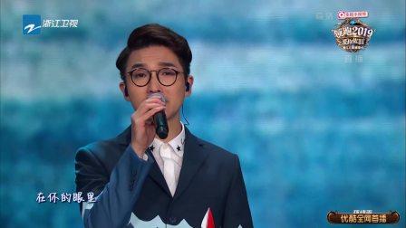 惊喜总是接连不断,李健携手巨流量学员再唱《贝加尔湖畔》,这一版真的是美哭了 浙江卫视跨年晚会 20181230