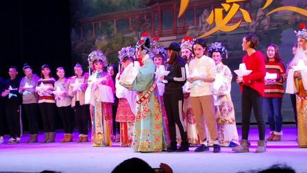 20181231《锦瑟年华》上海越剧院新生代展演第四季完美收宫。