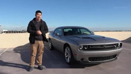"""【《美国试驾""""道奇-挑战者(Challenger)5.7HEMI V8""""》】"""