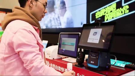 SUNMI K1 解锁刷脸支付开启自助购物新体验