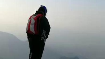 天门山顶上见【飞人】
