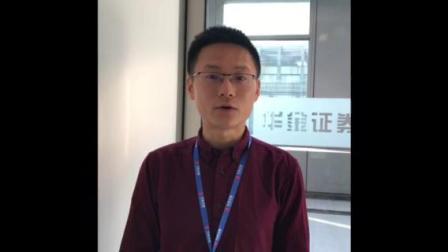 """华金证券2018年度""""华金十星""""评选候选人-邵青"""