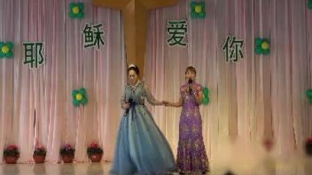 女生二重唱《蝴蝶》