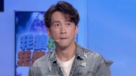 欢乐喜剧人 第五季 陈汉典趣味呈现《后台战争》,赵正平友情加盟助阵好友