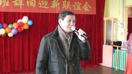 《辞旧迎新联谊会》长春市九台国标舞培训班