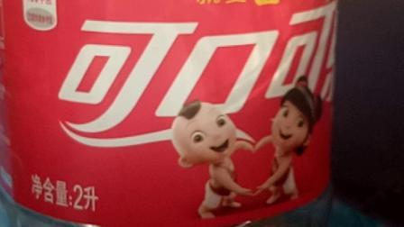 可口可乐,可乐鸡翅,(naobaijin脑白金),创意视频,999小儿感冒药,11134我们出?