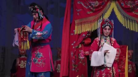 20190209全本京剧《锁麟囊》迟小秋、包飞、孙震等长安大戏院(建议戴耳麦还原剧场音效 )