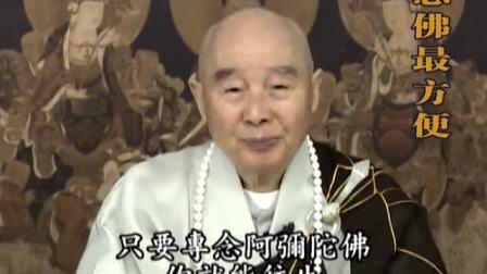佛教电影_《念佛的好处》--念佛堂必备
