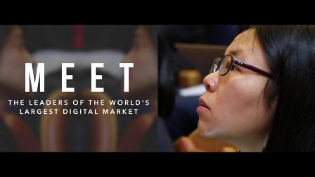 CHINA CONNECT PARIS 2019 - TEASER