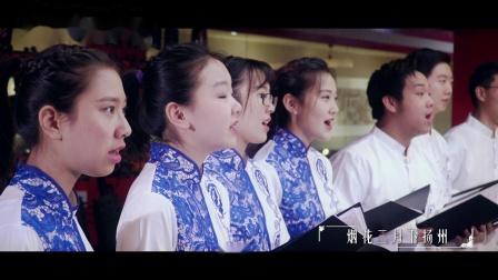 《轻谈国学歌风雅》第二十二集《教育特辑 中国教育百年风雨路之一》