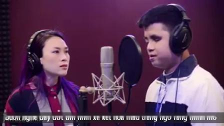 越南女星美心录音室版《喜帖愁》SầuTímThiệpHồng