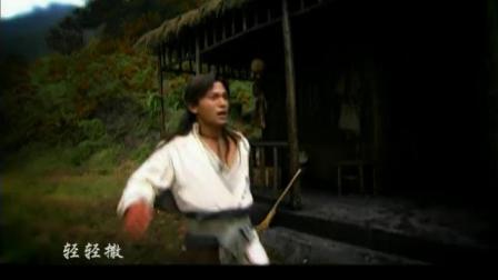 《大旗英雄传》片尾曲《剑煮红颜 》