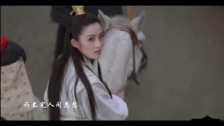 爱江山更爱美人 金庸笔下的美女群