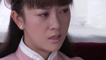 灰姑娘把富公子当成未婚夫,可富公子的反应,让灰姑娘流泪了