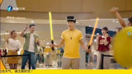 维他柠檬茶广告(东南卫视)