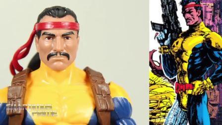Marvel Legends 锻造者 Forge 2019 X-Men 卡里班套