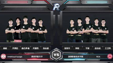 西南民族大学2-0深圳职业技术学院 RoboMaster 2019机甲大师赛 中部赛区第4比赛日 1