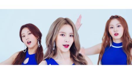CLC - Summer Kiss (舞蹈练习)
