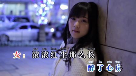HD《只想做你的新娘》刘美儿_崔伟立