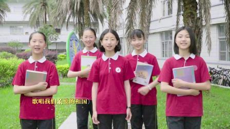 福建省连城县第二中学献礼祖国70华诞《我和我的祖国》MV