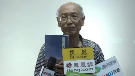 御林传媒企业资源分享汇在京隆重举行