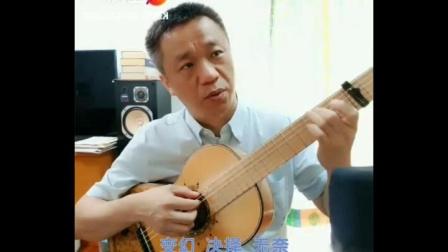小蒋吉他 《痴情意外》吉他弹唱