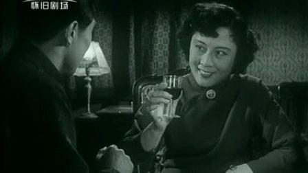 国产老电影高清《寂静的山林》 1957