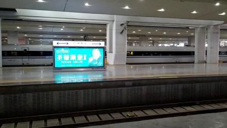 G9698(深圳北—长沙南)本务广铁广九段,搭载CRH380AL型车底,广州南站14站台发车