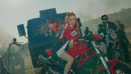(G)I-DLE - Uh-Oh (1080p)
