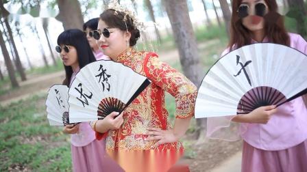 2019.6.28河畔酒店 婚礼即日快剪