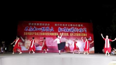 英娇艺术团舞蹈《红梅赞》2019年6月29日演出版。
