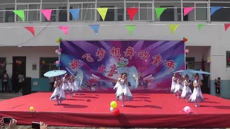 幼儿舞蹈《青花瓷》