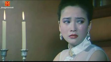 经典老电影《上海舞女》(1989版)