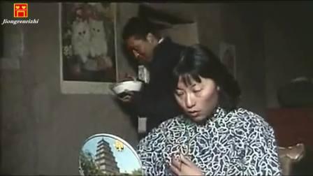 经典老电影《野山》(1986年版)辛明 岳红 徐守莉主演