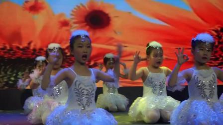 咸阳佧乐芙幼儿一班舞蹈表演