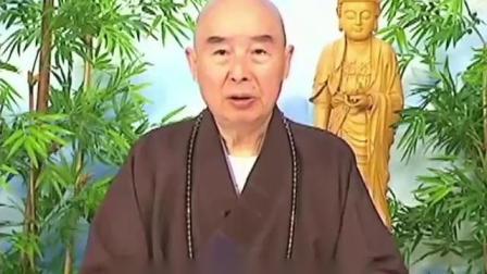 母親節開示(粤语)淨空法師主講 2000.7.24 新加坡淨宗學會