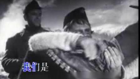 游击队之鹰(阿、苏合拍影片《山鹰之歌》插曲)男女声齐唱(依然、银色月光)