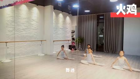 中国舞蹈家协会考级 五级 舞迹模拟现场