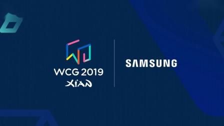 WCG2019星际争霸2项目20日个人赛_Day2-出线战