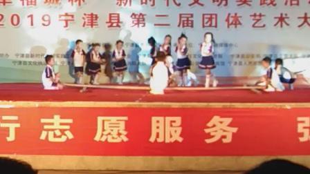 2019年宁津县第二届团体艺术大赛 张凤巢育博幼儿园竹竿舞:《跳起来》 指导老师:辛园长,安风华。